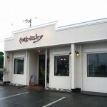 free style cafe dining CORK dish・y(春日町)