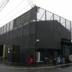 DRACAENA CONCINNA HOTEL(引野町)⇒閉店