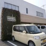 しゃぶしゃぶ・ぐりる Iwamoto(駅家町)