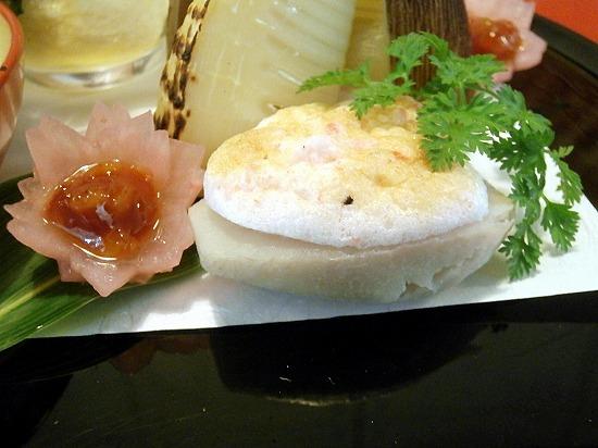 里芋の桜焼き