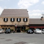 フレンチレストラン ポン・ヌフ(倉敷市上東)