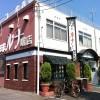 純喫茶ルナ 曙店(川口町)