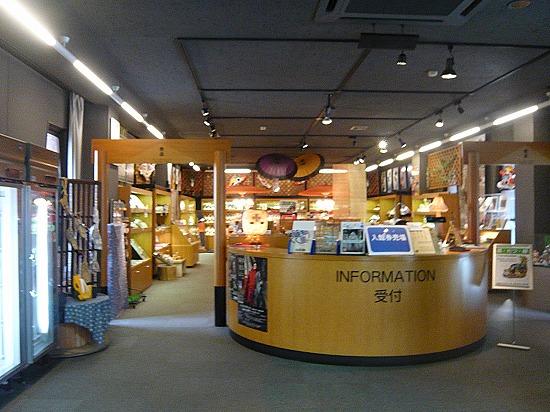 日本はきもの博物館