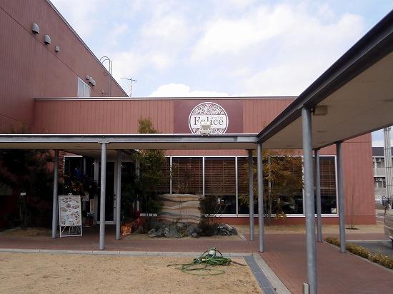 カフェ リンダフェリーチェ東手城店
