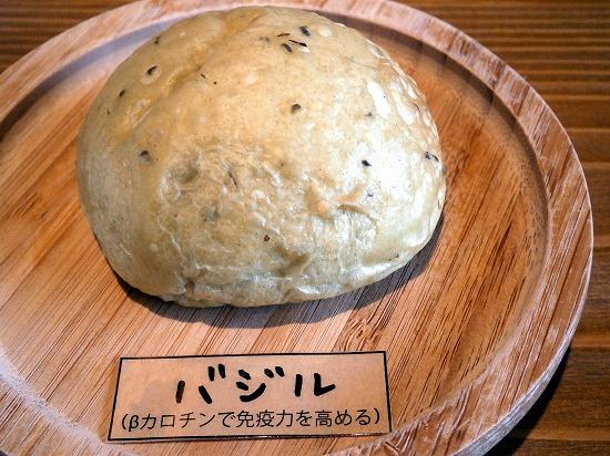 本日のシェフの手作り野菜パンのバジルのパンです。