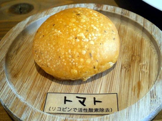 本日のシェフの手作り野菜パンのトマトのパンです。