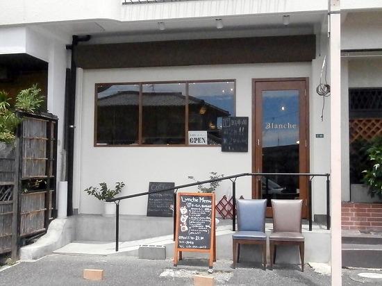 Blanche cafe (ブランシェカフェ)
