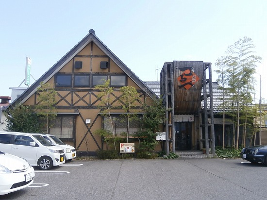 鉄板・豆富料理つるべ南蔵王店