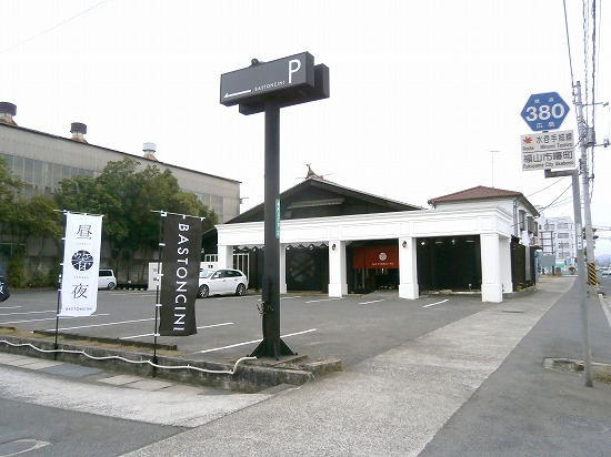 BASTONCINI (バストンチーニ)