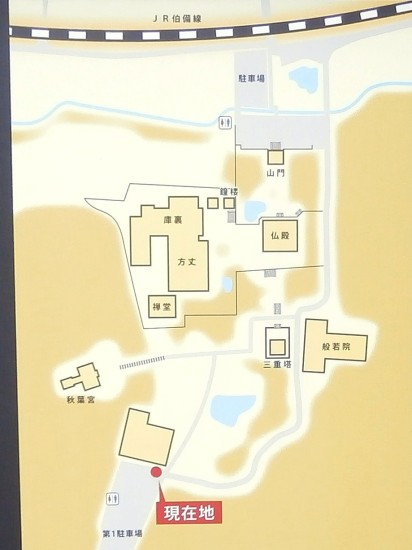 宝福寺案内図