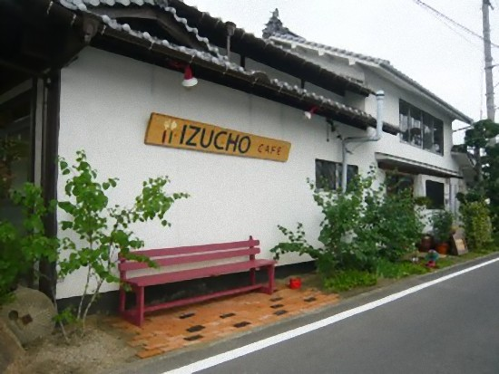 IZUCHO CAFE