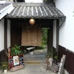 Cafe restaurant くらら(井原市西江原)