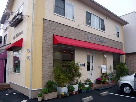 cafe Kodama