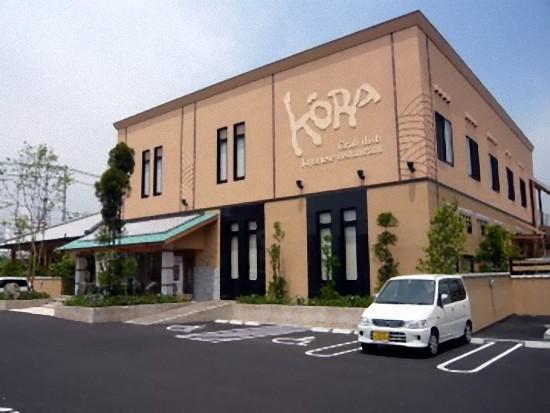 福山甲羅本店