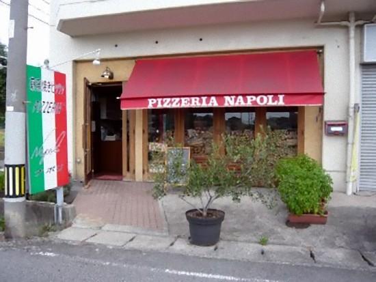 PIZZERIA Napoli(ピッツァナポリ)