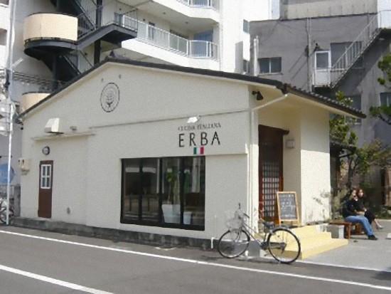 イタリア料理 エルバ [ERBA]