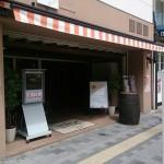 炭焼ワイン酒場 Kokomo(元町)