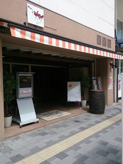 炭焼ワイン酒場 Kokomo