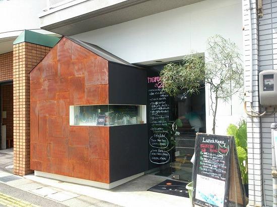 maraco onomichi 夜 cafe&bar (マラコ)