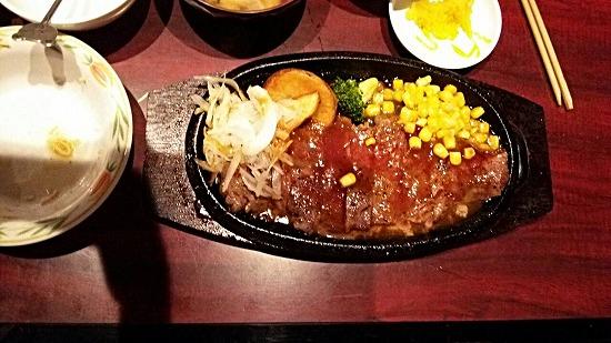 牛サーロインステーキ定食150g