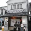 N's食彩 Swan (スワン)倉敷市中央