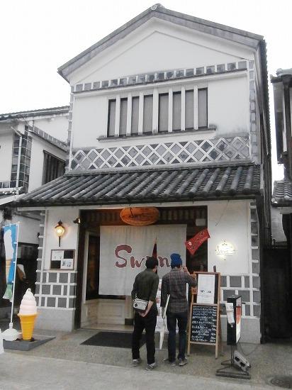 N's食彩 Swan (スワン)