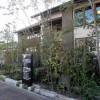 cafe&zakka 零和 kobonago(緑町)2014/10⇒リニューアル