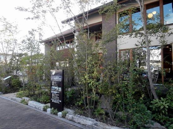 cafe&zakka 零和 kobonago(緑町)