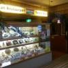 スパイス王国 リム・ふくやま店(西町)