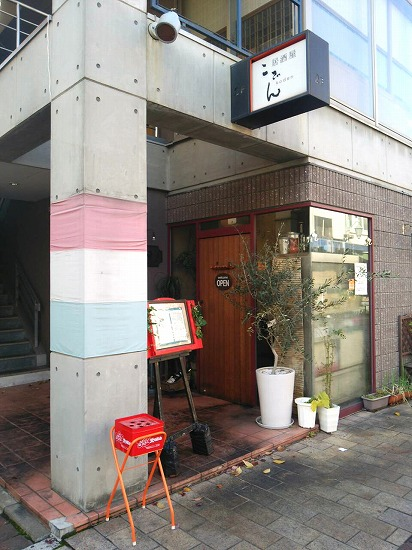 リストランテ真田