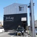 Jet Lag(南蔵王町)2014/12