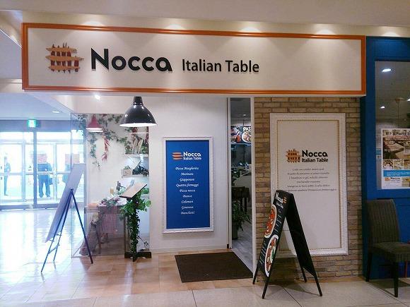 nocca italian table
