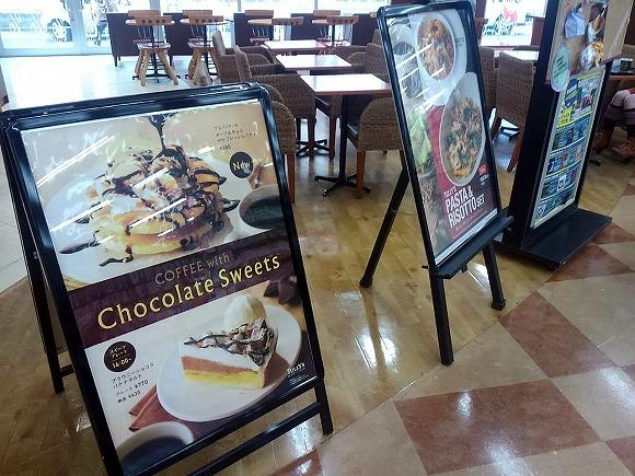 タリーズコーヒー  フタバ図書アルティ福山店