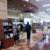タリーズコーヒー フタバ図書アルティ福山店(明神町)