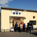 海鮮食堂 海賊亭(岡山県浅口市寄島町)