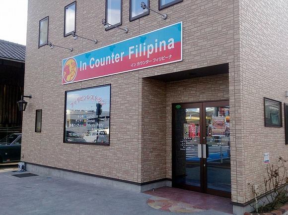 In Counter Filipina