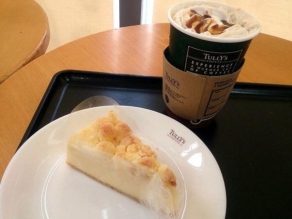 チーズケーキ400円