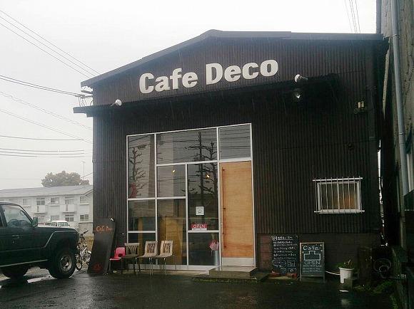 Cafe Deco (カフェ デコ)
