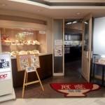 喫茶 煎濾 鴨方店(岡山県浅口市鴨方町)