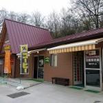 ちっちゃ店「珈炉食堂」(笠岡市東大戸)