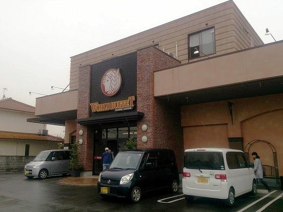 ワールドビュッフェ福山蔵王店