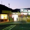 福山サービスエリア(上り線)スナックコーナー(福山市津之郷町)