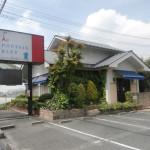 オープーサンブルー(浅口郡里庄町)2015/4