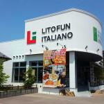 リトファンイタリアーノ神辺店(神辺町 フジグラン内)