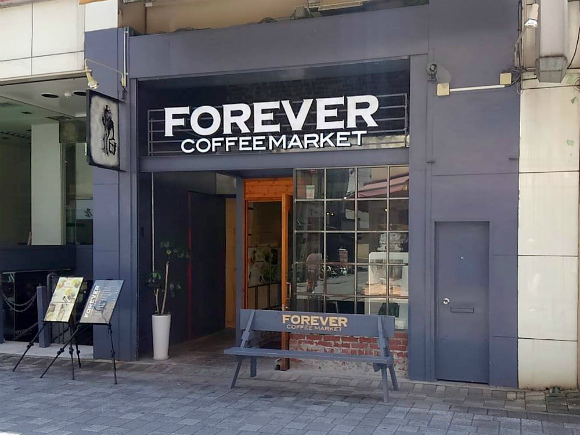 FOREVER COFFEE MARKET