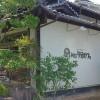 ラテ&スイーツ 夕日カフェ(神辺町)