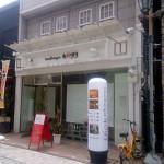 izakaya 4093(延広町)