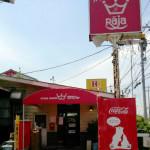 ラジャ 神辺店(神辺町)2015/5