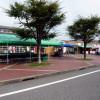龍野西サービスエリア(上り線)兵庫県たつの市