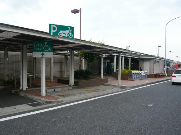 西宮名塩サービスエリア(上り線)